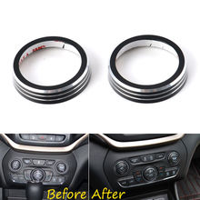 Interni Auto CD Volume Regolare L'interruttore Manopola Pulsante di Copertura Trim anello Per Jeep Grand Cherokee 2014 2015 2016 Car Styling accessori