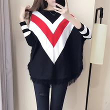 2017 Time-limited Full Pullover The Spring And Autumn Korean Women's New Hat Shawl Sweater Coat Bianfushan Female Tassel Loose