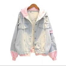 2020 primavera chaqueta Denim con capucha para mujeres Casual vaqueros BF chaqueta agujeros Harajuku Vintage abrigo suelto para mujer Streetwear básicos abrigos