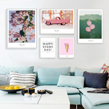 Small Fresh Pink Plant Car Balloon Cone Combination Canvas Home Decoration Painting Art Abstract Print Poster Picture