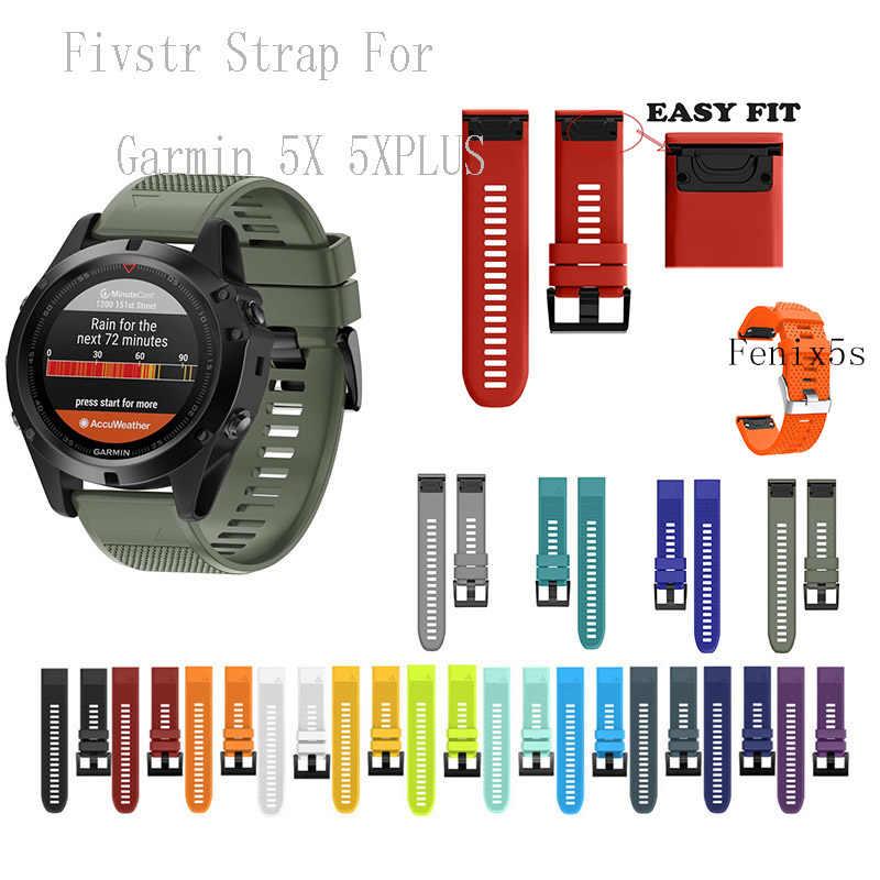 Fivstar похож на оригинальный Easyfit Ремешок Браслет для Garmin Fenix 5X5 5S плюс MK1 S60 D2 Quick Release ремешок