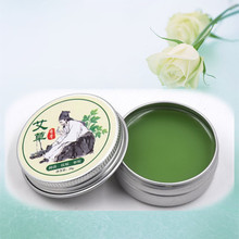 Cool and refreshing oil adjustable artemisia oil mosquitoes itching Drive midge moxibustion moxibustion partner cream