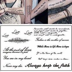 1 лист временные английские татуировки-Слова стикер s черные буквы перо тату, боди-арт стикер водонепроницаемый для временных татуировок
