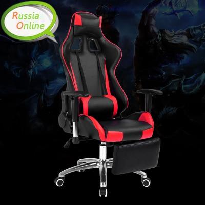 Специальное предложение дома играть стул WCG компьютерные кресла может лежать Gameing Стул арочного типа офисные кресла гоночные сиденья