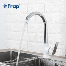Frap robinet de cuisine en laiton, style à la mode moderne, robinet de cuisine en option 3 couleurs rotation à 360 degrés