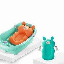 Портативный новорожденных вечеринка по случаю рождения ребенка безопасности для ванны сиденье подвеска сетчатого матраса детские Нескользящие надувная ванная коврик может сидеть лежит сиденье для душа