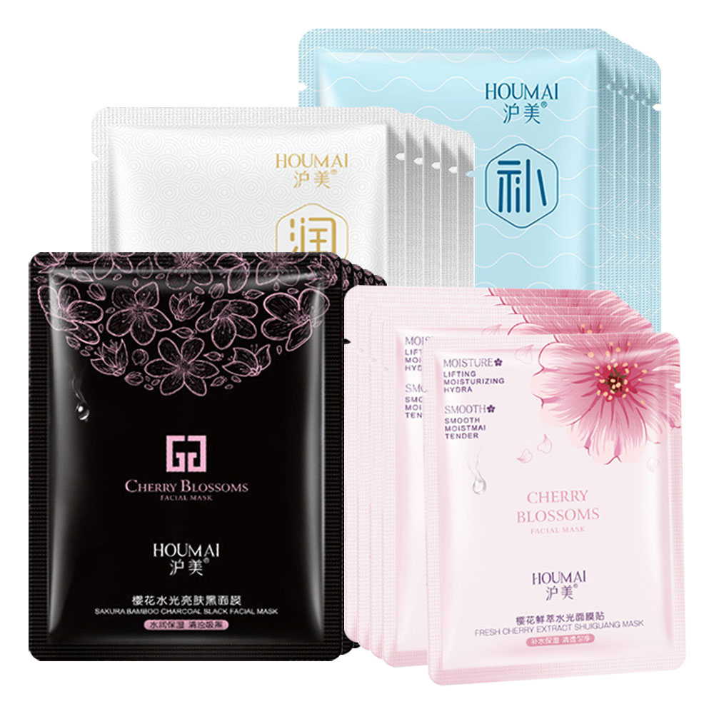 Water Light Facial Mask Seaweed & Cherry Blossom & Bamboo Charcoal Nourishing Moisturizing