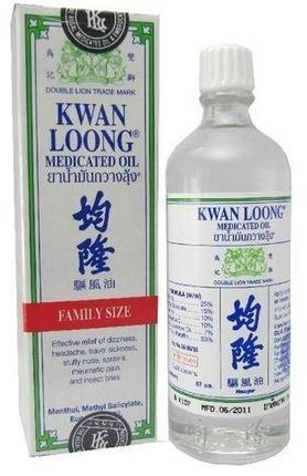 Guan Long analgesic aromatic oil | health supplement / nasal congestion / itching pain relieving