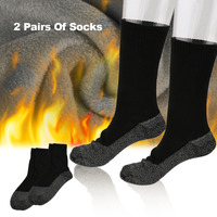 New 2 Pairs/Set 35 Degrees Aluminized Fibers Socks Winter Keep Feet Warm And Dry Breathable Socks Long Socks