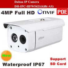 Dahua IP Camera DH IPC HFW5421B Full HD 4MP Waterproof IP67 Security Camera Support POE Onvif