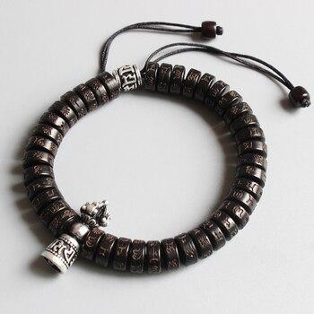 Bracelet Priere Tibetain