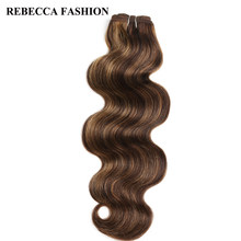 Rebecca Remy Brazilian Body Wave Human Hair Bundles 1 PC Pre-Colored P4/27 P1B/30 P4/30 Brown Hair Extensions For Salon 113g(China)