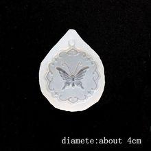 1 шт Прозрачная силиконовая форма, смола, декоративное ремесло, сделай сам, кружево, форма бабочки, формы для эпоксидной смолы, для ювелирных изделий