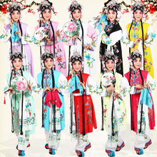 Opera Outfit Jacket + Pants Waist coat +Waist scarf Girl servant Peking opera stage costume lady flower embroidered long suits