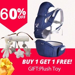Переноска для детей, эргономичная переноска для новорожденных, с о-образными ножками, все в одном: Кепка, переноска для детей
