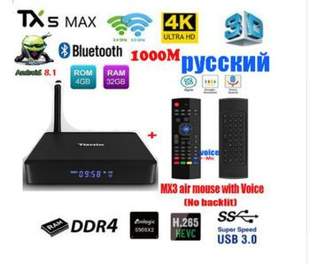 Tanix TX5 MAX PRO DDR4, 4 Гб оперативной памяти, 32 Гб встроенной памяти, 2,4G 5G Wi-Fi LAN Bluetooth Android 8,1 ТВ Box Amlogic S905X2 4 ядра 4 K tx5 max pro