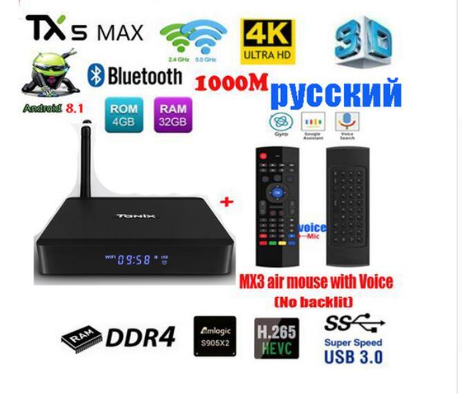 TX5 MAX DDR4 4 GB RAM 32 GB ROM 2,4G 5G WiFi 1000 M LAN Bluetooth Android 8,1 TV caja Amlogic S905X2 Quad Core 4 K HD caja inteligente