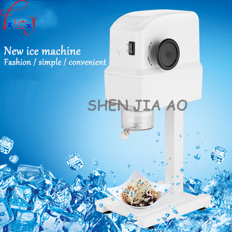 Commercial / home new mini electric ice machine cotton ice machine DIY fruit ice snow machine 110 / 220V  1pc 2016 new generation powerful 220v electric ice crusher summer home use milk tea shop drink small commercial ice sand machine zf