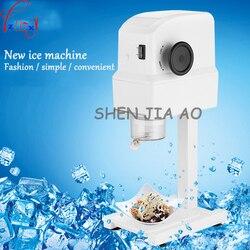 Komercyjne/domu nowy mini elektryczny maszyna do lodu bawełna maszyna do lodu DIY lody owocowe maszyna do śniegu 110/220 V 1 pc|mini ice machines|ice fruitmachine ice -