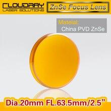 Китай ZnSe Фокус Объектива DIa. 20 мм FL 63.5 мм 2.5 «для СО2 Лазерной Гравировки Резки Бесплатная Доставка