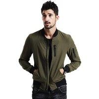 Куртки и пиджаки