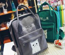Harajuku Мори японский и корейский стиль Женщины Рюкзак Повседневная парусиновая сумка модная Колледж стиль сумка для ноутбука для студентов