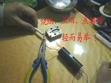 [LAN] Low voltage or high voltage inverter module voltage 100 thousand volts fast plasma F3A1 cigarette lighter --5pcs/lot