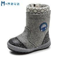MMNUNขนสัตว์รู้สึกบู๊ทส์ในช่วงฤดูหนาวรองเท้าชายที่อบอุ่นเด็กรอง