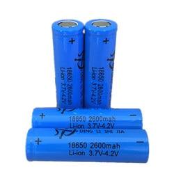 4pcs p18650 Rechargeable battery 3.7v 2600mah Flat head Lithium Battery For 4.2v Flashlight batteries Small fan battery