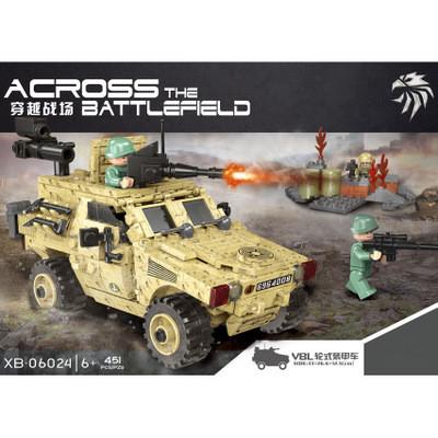 451pcs Military Series VBL Wheeled Armored Vehicle Building Blocks Toy Kit DIY Educational Children Birthday Gifts | Model Building