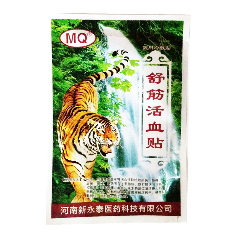 16Pcs/4Bags Far IR Treatment Tiger Balm Plaster Pain Relief Patch for Muscle Wasit Back Shoulder Pain Arthritis Body Massager