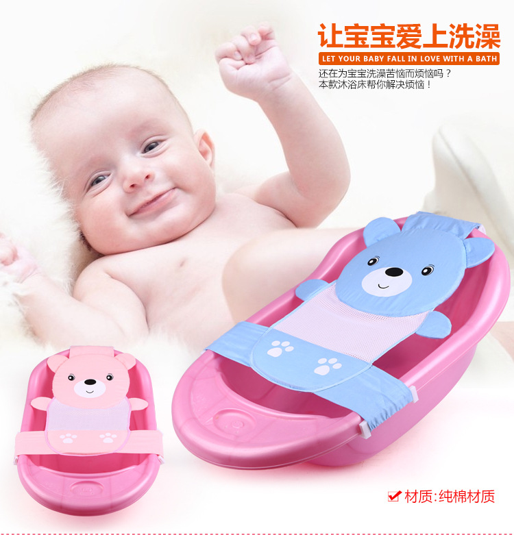 The T type bath bed for baby take a shower take a shower take a ...