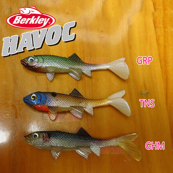 aliexpress : buy berkley brand havoc series sick fish jr, Hard Baits