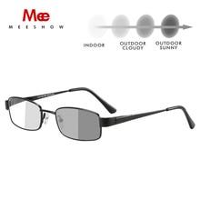 MEESHOW Photochromic Myopia Optical Glasses Reading Glasses Square Metal Frame High Quality Retro Men Anti Blue light Computer