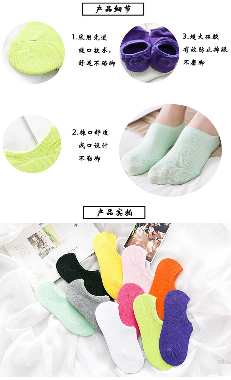 Comfortable cartoon ankle invisible women socks cute female men Ladies bamboo no show socks Hosiery Female 5pairs/lot 6