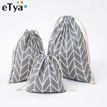 eTya New Fashion Drawstring Bag Women Men Travel Organizer Package Gift Pouch Cosmetics Makeup Case Shoes Storage Toiletry Bags(China)