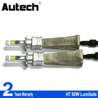 Autech Car LED Headlight H7 8000LM For Lumileds CSP Chip LUXEON Car Fog DRL Replace Light