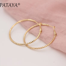 PATAYA New Single Layer Golden Unique Earrings 585 Rose Gold Dangle Wedding Bridal Accessories Bohemian Jewelry Chandelier(China)
