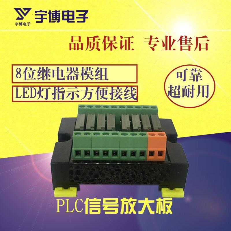 PLC signal amplification board 8 original PA1A relay module terminal block