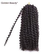 Golden Beauty 8-12 дюймов Наращивание волос Вязание крючком Вьющиеся косички для волос