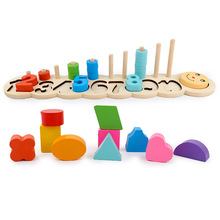 Rainbow Rings Children Preschool Teaching Aids Counting and Stacking Board Wooden