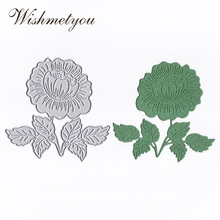 WISHMETYOU Stamps And Dies Beautiful Big Flower Leaves Metal Cutting Crafts Decoration Scrapbook Photo Album Craft