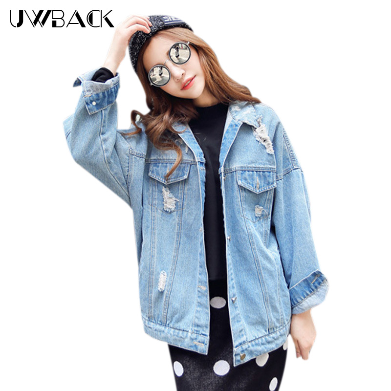 premium selection 207fa 7d28f 2016 New Brand Oversize Giacca di Jeans da Donna Plus Size ...