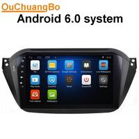Ouchuangbo 9 Inch Quad Core Android 6 0 Car Mp3 Video Player For JAC S2 With