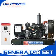 80kva 60hz 110 220 volt generator alternator price from shandong weifang