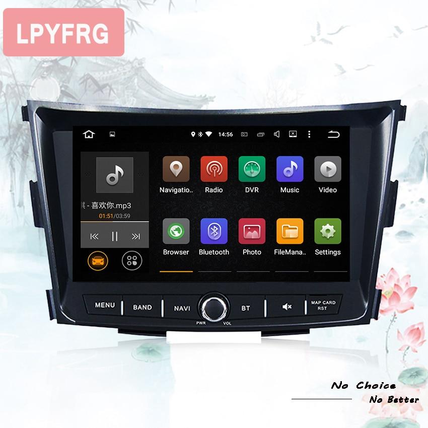 android 10.0 4G RAM For SsangYong Tivoli 2015-2018 Car Radio Audio Video Head unit Player WIFI DVR GPS Navi Navigation No CD DVD(China)