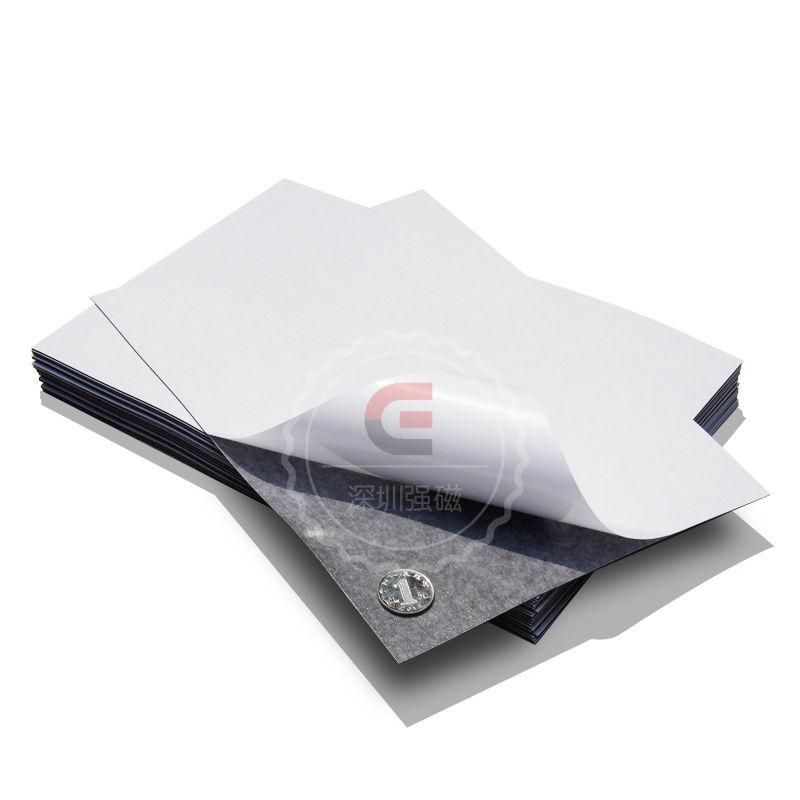 1pcs Self Adhesive Magnetic Sheet A4 Size 1mm Thickness