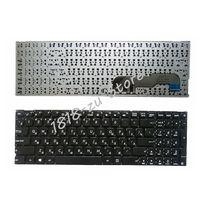 Yaluzu Nieuwe Russische Keyboard Voor Asus X541 X541U X541UA R541UA K541 X541UV X541S X541SC X541SC X541SA Ru Laptop Zwart Toetsenbord