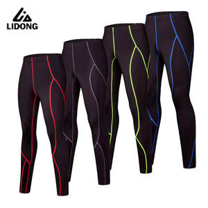 b5df15685501f kids Compression Pants Outdoor sports tights sets Boys Training Sports  Leggings