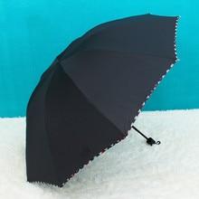 Folding Business umbrella Solid color UV protection Sun Three-folding Umbrella